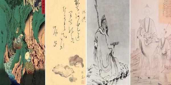 Reishi en la medicina tradicional china